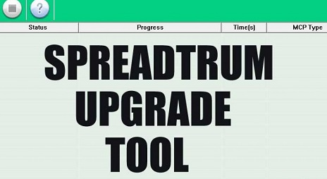 SPD Upgrade Tool Download Latest version