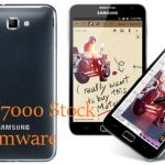 Samsung Galaxy Note GT-N7000 Stock Firmware Download